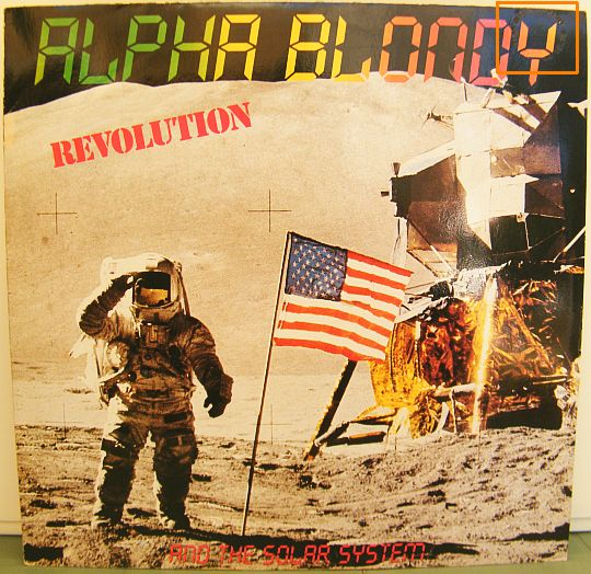 pochette recto du LP reggae Révolution d'Alpha Blondy and the Solar System