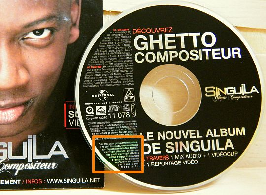 ghetto compositeur singuila